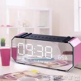 無線鬧鐘 鬧鐘音響創意學生電子智慧多功能簡約床頭靜音無線藍芽金屬音箱 igo 寶貝計畫