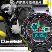 防水多功能雙時間電子運動錶 O.TAGE男女錶【含盒】☆匠子工坊☆【UK0024】