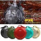 MiFa F10 戶外隨身藍芽喇叭 無線藍牙4.0長效播放 3D音效立體聲 防水防塵 低音震撼 免持通話大按鍵