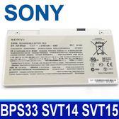 SONY VGP-BPS33 3芯 原廠電池 SVT151190X SVT1511ACXS SVT1511M1E/S  SVT14127CGS SVT14127CH SVT14127CHS