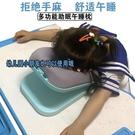 午睡神器小學生趴睡枕桌上夏季兒童專用趴趴枕頭成人辦公室午休枕 一米陽光