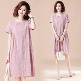 【A5050】層次感印花短袖連身裙 L-5XL