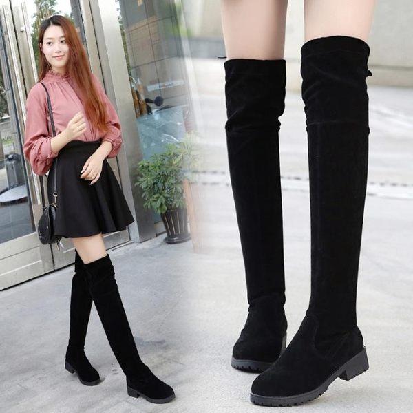 長筒靴女過膝瘦腿單靴新款冬款百搭顯瘦平跟高筒彈力靴 麻吉部落