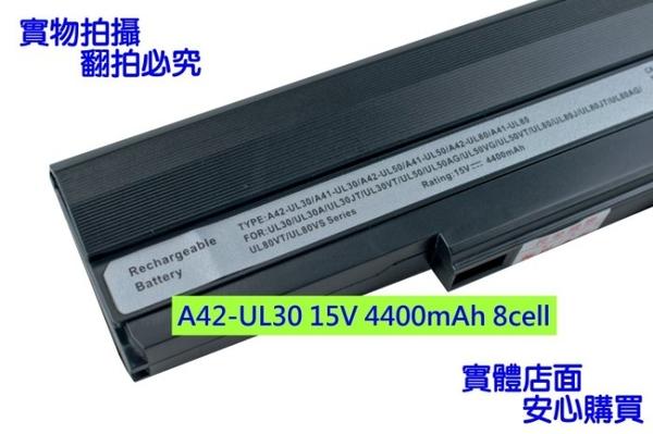 ASUS 高品質 電池 A42-UL30 PRO33S PRO33SD PRO32VT PRO34 PRO34F PRO34J PRO4H PRO89 PRO5G