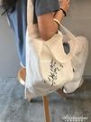 新款ins側背帆布包大容量布袋包 日系學生帆布袋包包女斜背 黛尼時尚精品