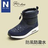 靴.防潑水防風束口內增高氣墊太空靴(深藍)-大尺碼-FM時尚美鞋-Neu Tral.Present