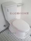 【 麗室衛浴】日本INAX原廠 GBC-Z10HU+DT-Z150HU+CF-49AT 雙體馬桶 抗汙釉面 附緩降便蓋