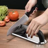 磨刀神器快速磨刀器磨刀棒家用菜刀磨刀石德國實用廚房小工具   電購3C