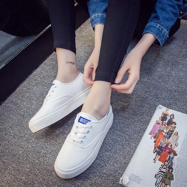 小白鞋 正韓 帆布鞋 厚底布鞋 皮面球鞋—現貨