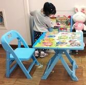 小頑豆 兒童桌椅套裝家用寶寶玩具桌學習桌便攜折疊小桌子小椅子【免運85折】