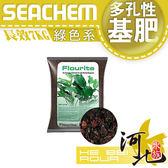 [ 河北水族 ] 西肯 Seachem 長效多孔性基肥 【7kg】(綠色系)
