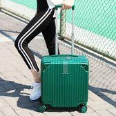 行李箱 小型行李箱女迷你輕便登機箱18寸20小號密碼旅行箱皮箱子拉桿箱男 城市科技DF