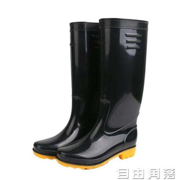高筒雨鞋男黑色高筒牛筋防滑耐磨工地勞保工作防水男女膠鞋雨靴  自由角落