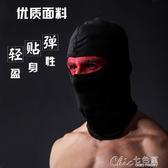騎行面罩 KS自行車面罩 頭罩頭巾戶外騎行口罩防風頭套口罩面罩圍脖配件 七色堇