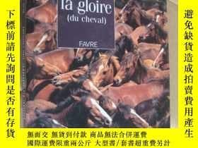 二手書博民逛書店Pour罕見la gloire (du cheval) 法文原版 大16開511頁Y164737 Jean-L
