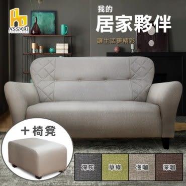 ASSARI-(深咖)安井雙人座貓抓皮獨立筒沙發(含椅凳)