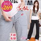 BOBO小中大尺碼【7031】彈性運動喇叭褲-共3色-S-6L