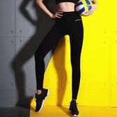 【雙11】新品塑身翹臀運動瑜伽高彈緊身長褲跑步健身打底褲壓縮壓力褲免300