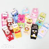 【卡通直版襪倒掛造型】Norns Sanrio 迪士尼TSUM正版 小熊維尼 Kitty 史迪奇 玩具總動員 襪子 棉襪