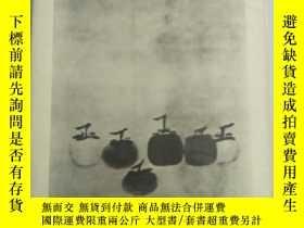 二手書博民逛書店Creativity罕見and Taoism A Study o