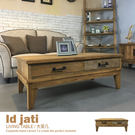 茶几 咖啡桌 邊桌 矮桌 老柚木 工業風【IDKKCT】品歐家具