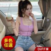 【DIFF】韓版性感排扣方領細肩背心 針織上衣 小可愛 短袖上衣 短袖t恤 女裝 衣服【V84】