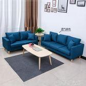 出租房沙發 經濟型臥室公寓雙人三人布藝拆洗北歐簡約沙發小戶型 YDL