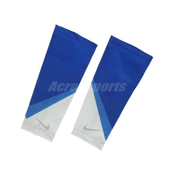 Nike 前臂套 Cooling Shivers 藍 白 男女款 跑步臂套 涼感 運動 一雙入 【ACS】 N1000514-958