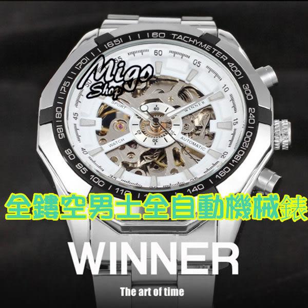 【Winner全鏤空男士全自動機械錶】Winner正品全鏤空男士全自動機械表男自動機械表鋼帶
