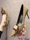 高跟鞋 黑色高跟鞋細跟女鞋子2021年新款職業法式名媛氣質尖頭淺口單鞋女寶貝計畫 上新