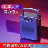 無線藍芽音箱低音炮大音量迷你小音響家用戶外廣場舞手提便攜式小型影響3d 3C數位百貨