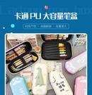 文具盒 3egiz原創筆袋ins日系可愛大容量初高中小學生簡約文具盒2021新款- 小衣里