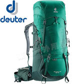 Deuter 4340318綠/深綠 65+10L拔熱式透氣登山背包 Aircontact Lite健行包/自助旅行後背包