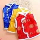 兒童長袖 童裝馬甲男童唐裝女童棉背心中國風國學幼兒園園服六一春節演出服