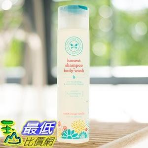 [105美國直購] Honest 2-in-1 hydrating shampoo & foaming body wash 洗髮露 沐浴露