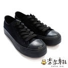 【樂樂童鞋】【台灣製現貨】MIT經典帆布鞋-全黑 C035-2 - 現貨 台灣製 帆布鞋 大童鞋 親子鞋 男童鞋