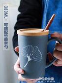 馬克杯帶蓋勺大容量水杯創意簡約雕刻陶瓷咖啡杯子情侶禮品杯  朵拉朵衣櫥