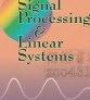 二手書R2YBv1 1998年《Signal Processing&Linear