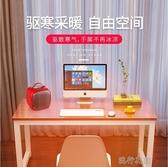 暖風機家用小型節能電暖氣臥室迷你辦公室桌面浴熱風取暖器220VYJT 交換禮物