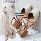 夏季2019新款中跟粗跟涼鞋女包頭復古奶奶鞋方頭中空女鞋瑪麗珍鞋   (PINKQ)