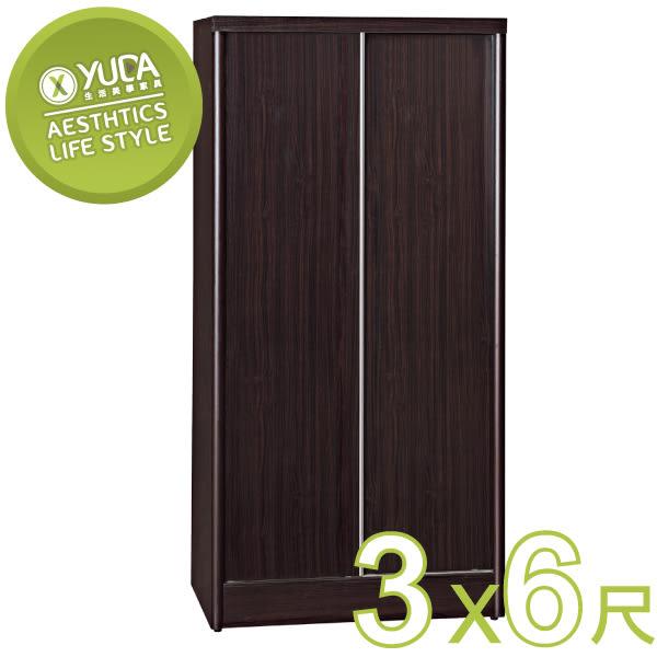 衣櫃【YUDA】美化 3*6尺 A+木心板 推門/拉門 衣櫥/衣櫃 (不含內鏡 可加購) 新竹以北免運費