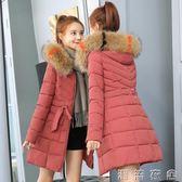 冬裝棉襖女新款羽絨棉服中長款大毛領棉衣女大碼冬季厚外套潮  潮流衣舍