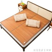 涼席竹席雙面竹涼席1.8米床摺疊竹席宿舍單人雙人席子1.2米1.5米WD 創意家居生活館