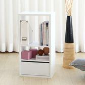 台灣製 布拉格2格收納系統櫃 雪白色 書櫃 展示架 展示櫃 收納櫃 電視櫃【YV9187】快樂生活網