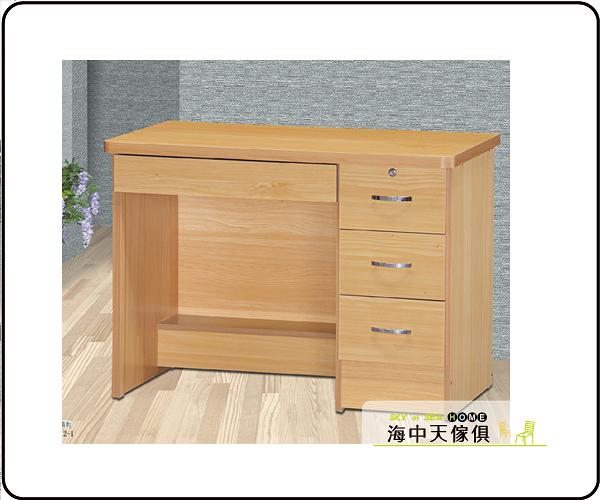 {{ 海中天休閒傢俱廣場 }} G-9 摩登時尚 書桌系列 225-3 山毛3.5尺書桌(350)