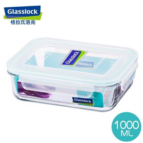 【Glasslock】強化玻璃微波保鮮盒 - 長方形1000ml RP533