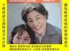 二手書博民逛書店罕見電影故事1982.6Y202789