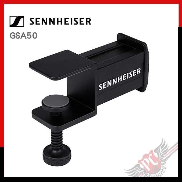 [ PC PARTY ] 森海塞爾 Sennheiser GSA 50 耳機架 (夾桌式)