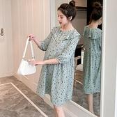漂亮小媽咪 碎花 七分袖 【D9321】中袖 雪紡 洋裝 娃娃裙 連身裙 孕婦裝