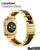 【Wearlizer】Apple Watch 1/2/3/4/5代 38/40/42/44mm 不銹鋼 錶帶 琥珀金 附調整工具